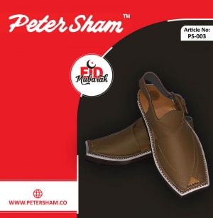 Peter-sham-Article-003